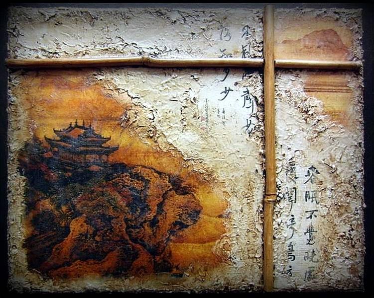 Azjatycki obraz